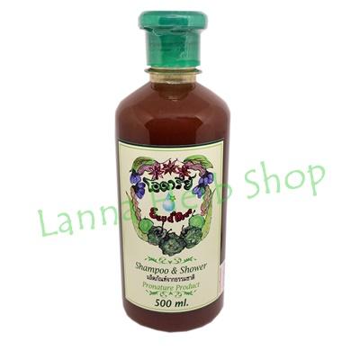 โอดารีย์ (Eau d'Aree) Shampoo&Shower Pronature Product ผลิตภัณฑ์จากธรรมชาติ