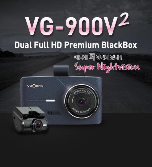 กล้องเกาหลี Vugera VG-900V2