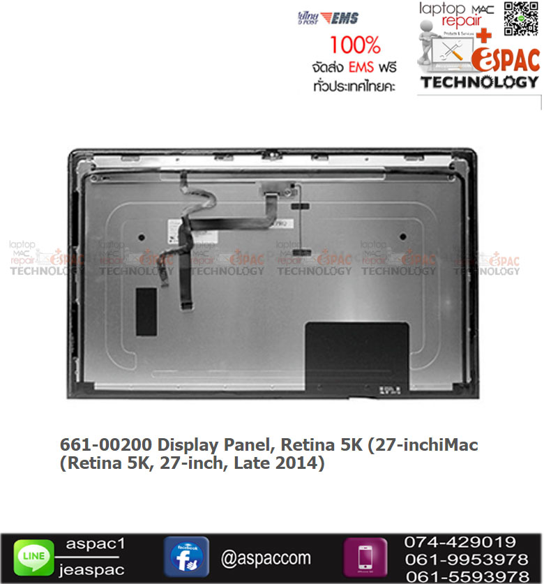 661-00200 Display Panel, Retina 5K (27-inchiMac (Retina 5K, 27-inch, Late 2014)