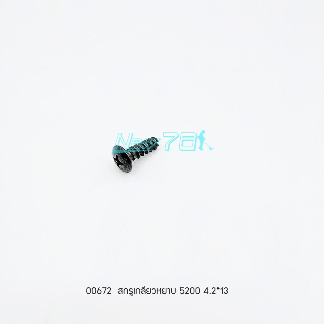 สกรูเกลียวหยาบ 5200-G157 4.2X13 screw