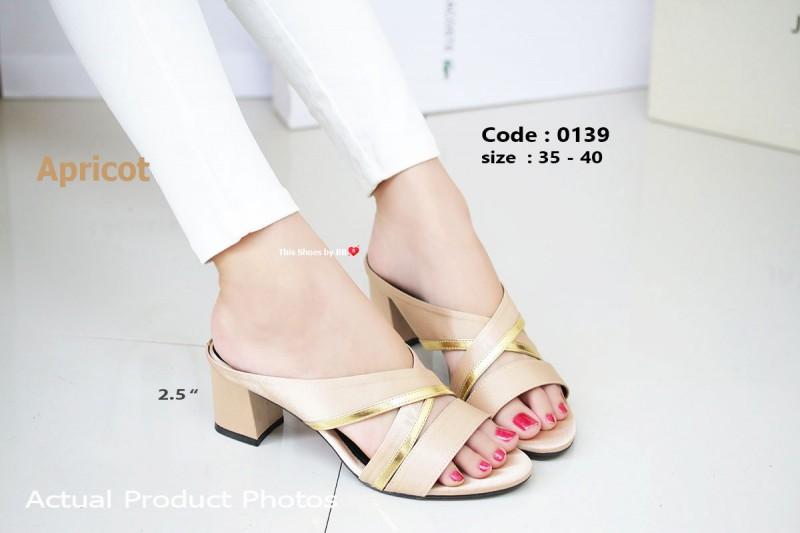 พร้อมส่ง รองเท้าส้นตันสีแอปริคอท เปิดส้น Chunky Sandals แฟชั่นเกาหลี [สีแอปริคอท ]