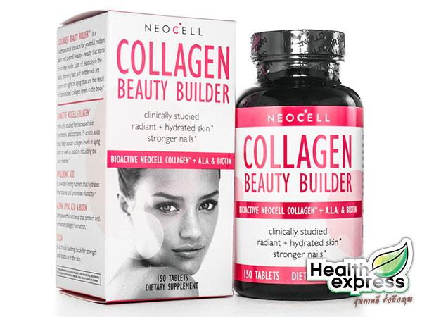 Neocell Collagen Beauty Builder นีโอเซลล์ คอลลาเจน บิวตี้ บิวเดอร์ บรรจุ 150 เม็ด