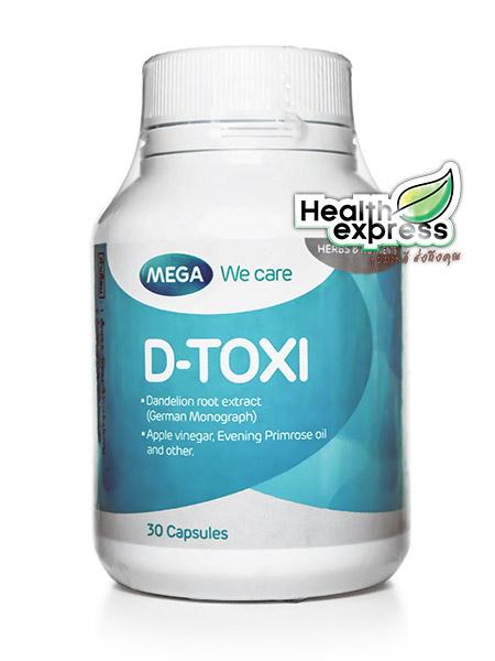 Mega We Care D Toxi เมก้า วีแคร์ ดี ท็อกซี่ บรรจุ 30 แคปซูล