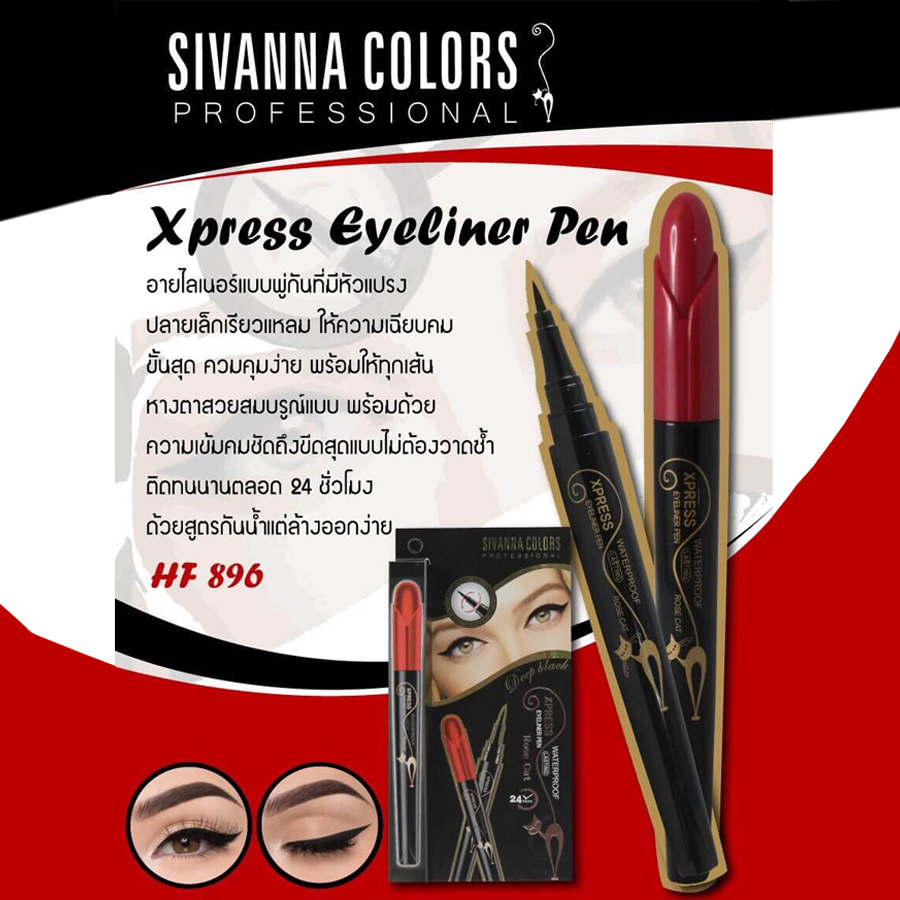 อายไลเนอร์ Sivanna Color Xpress Eyeliner Pen