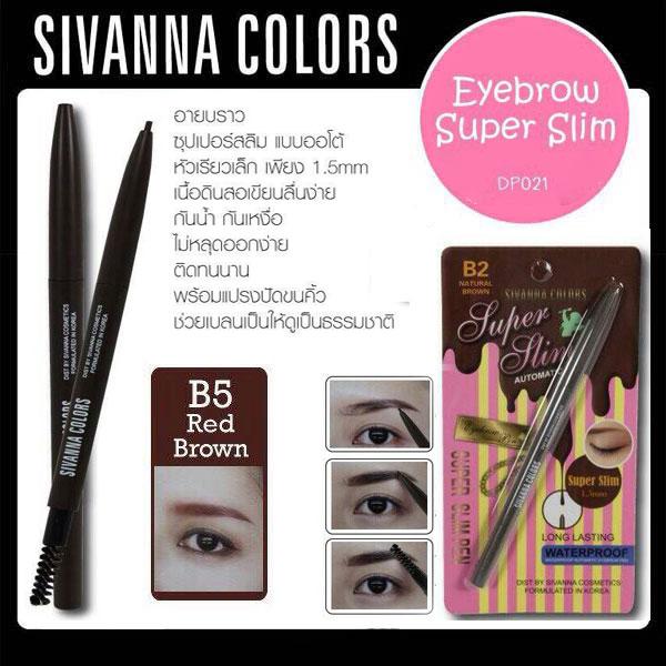 ดินสอเขียนคิ้ว Eyebrow Super Slim Sivanna Colour NO.05