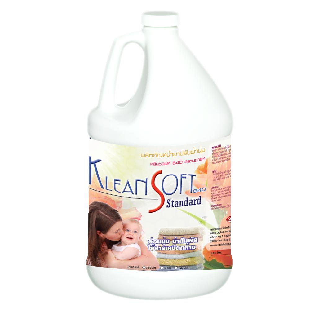 น้ำยาปรับผ้านุ่ม KLEAN Soft ST กลิ่นคอมฟอร์ท