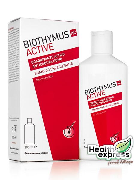 BioThymus Active Shampoo Uomo Shampoo Energizzante [สำหรับผู้ชาย] ปริมาณสุทธิ 200 ml.