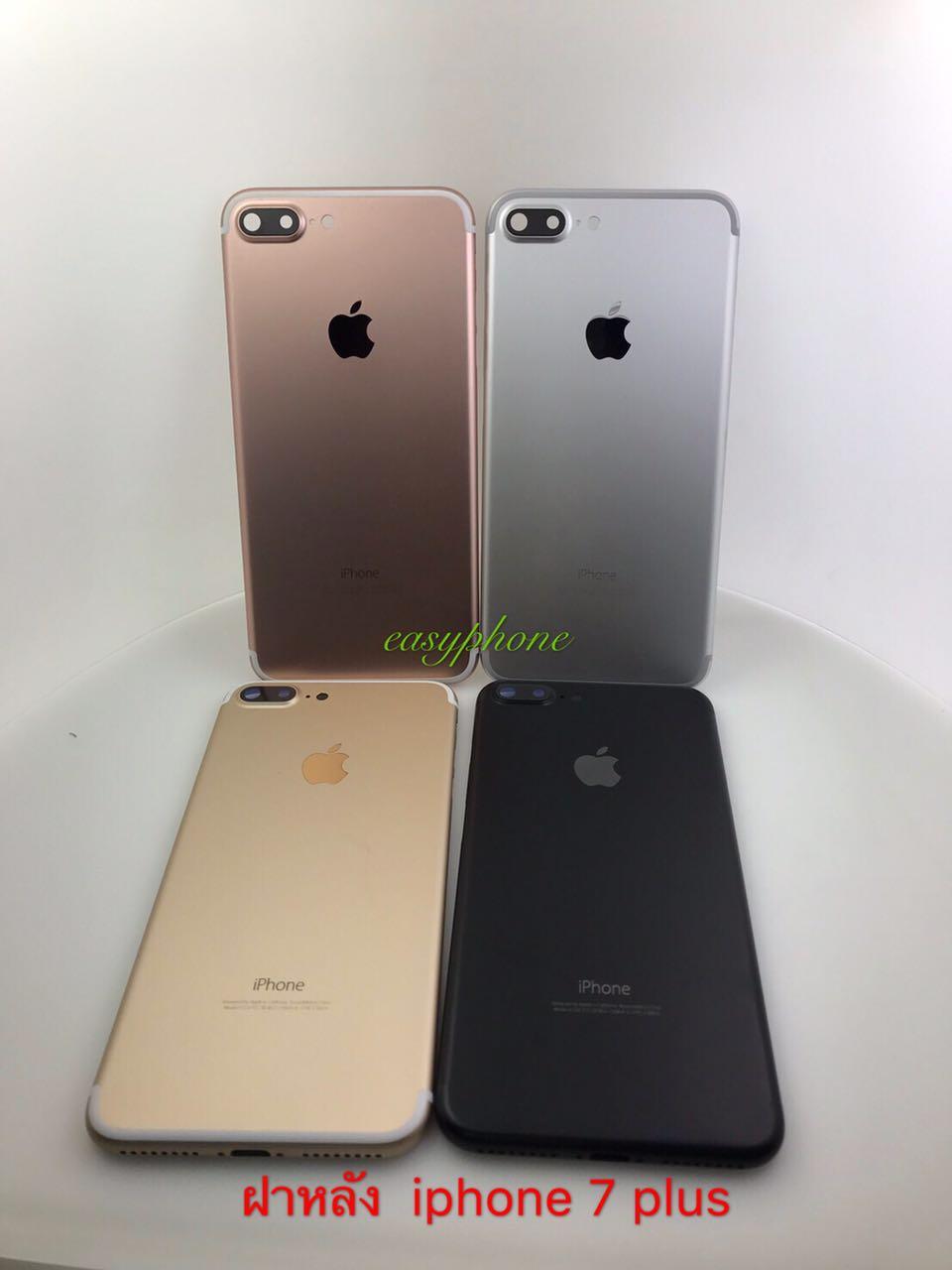 ฝาหลัง iPhone 7 plus ของแท้ // สีดำ / สีขาว / สีทอง / สีชมพู