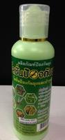 โลชั่นกันยุง ตะไคร้หอม สมุนไพรแม่ใหญ่ (100 ml) ป้องกันยุง และช่วยบำรุงผิว