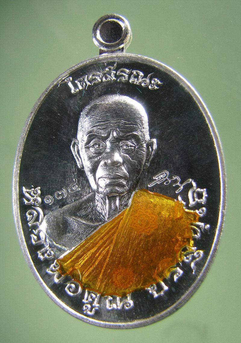 เหรียญรูปไข่ หลวงพ่อคูณ รุ่น ไตรสรณะ เนื้อเงินลงยาจีวรเหลือง No.174 กล่องเดิม