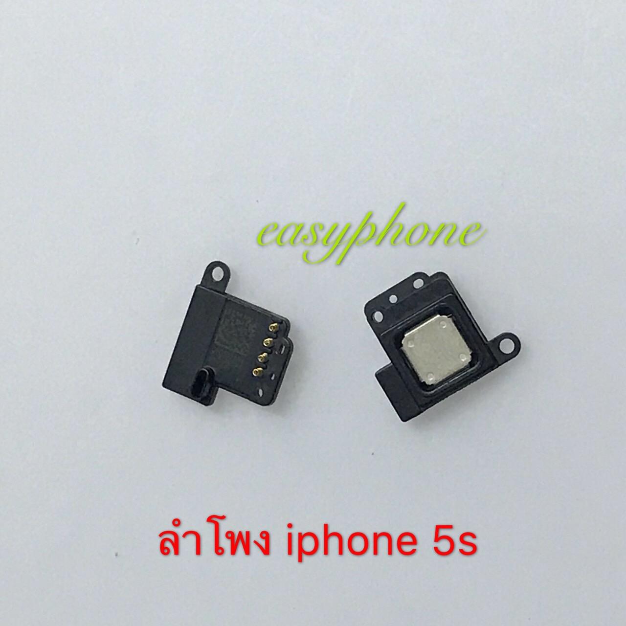 ลำโพง I Phone 5S