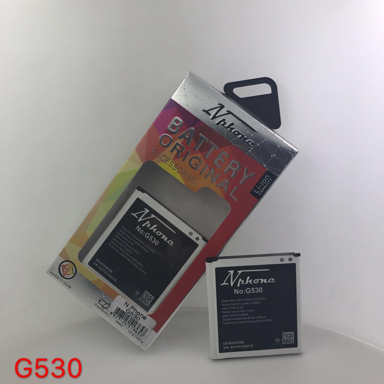 แบตเตอร์รี่ งานบริษัท ( มี มอก ไส้เต็ม ) Samsung Galaxy Grand Prime // G530