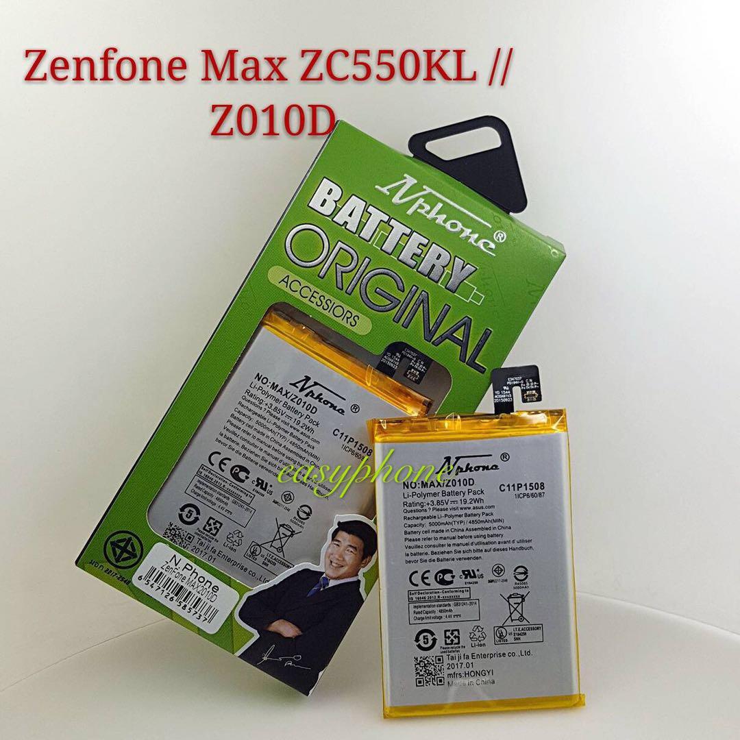 แบตเตอรี่ งานบริษัท ZenFone Max ZC550KL / Z010D