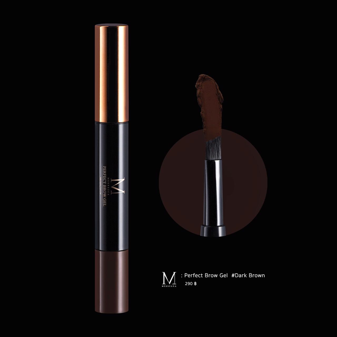 Merrez'ca Perfect Brow Gel # Dark brown
