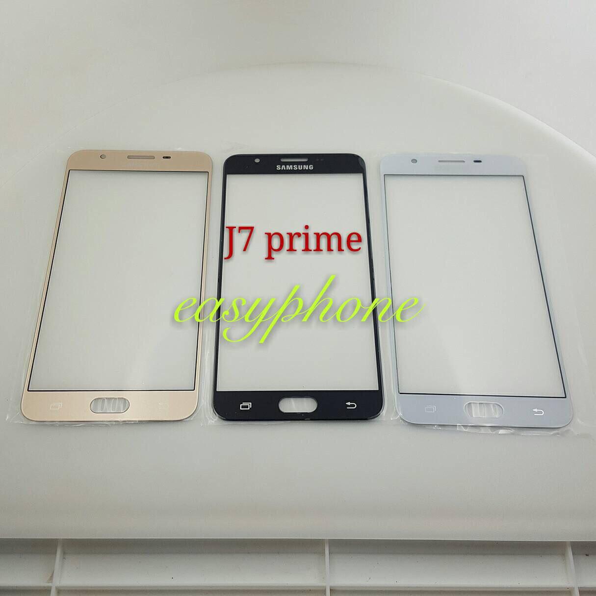แผ่นกระจกหน้าจอ J7 Prime สีขาว//สีดำ//สีทอง