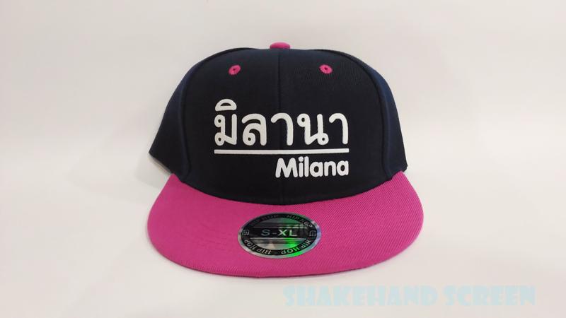 หมวก hiphop