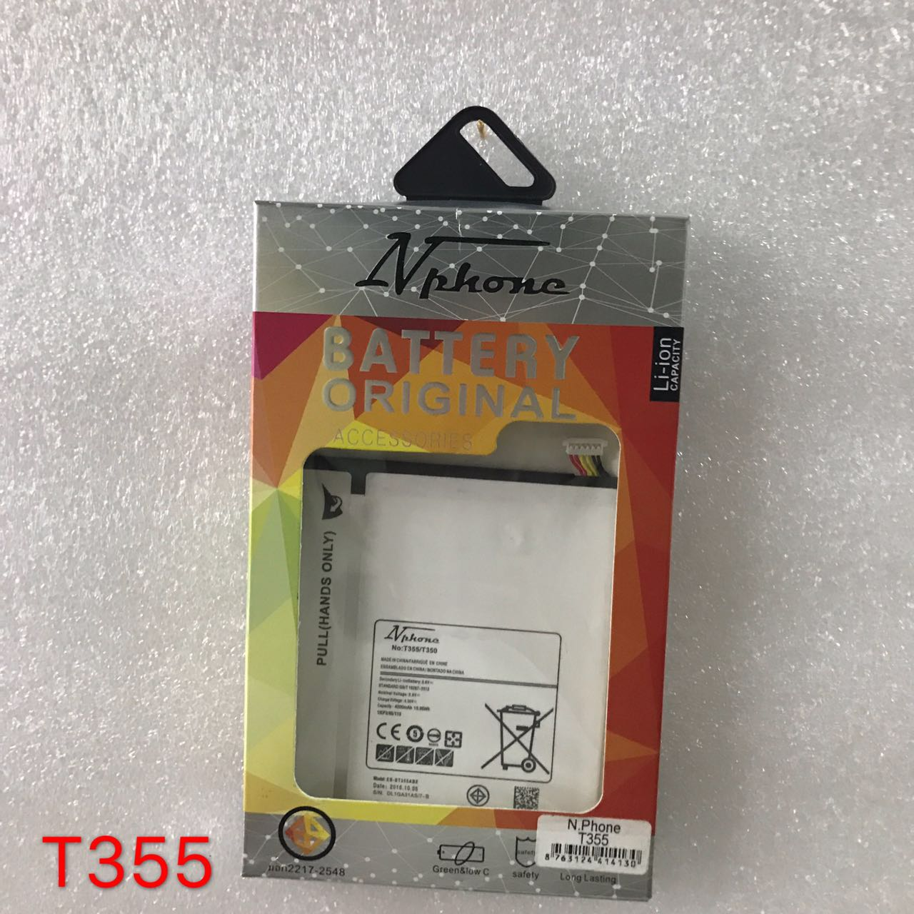 แบตเตอร์รี่ งานบริษัท ( มี มอก ไส้เต็ม ) Samsung T355 /P355 // Galaxy Tab A 8.0