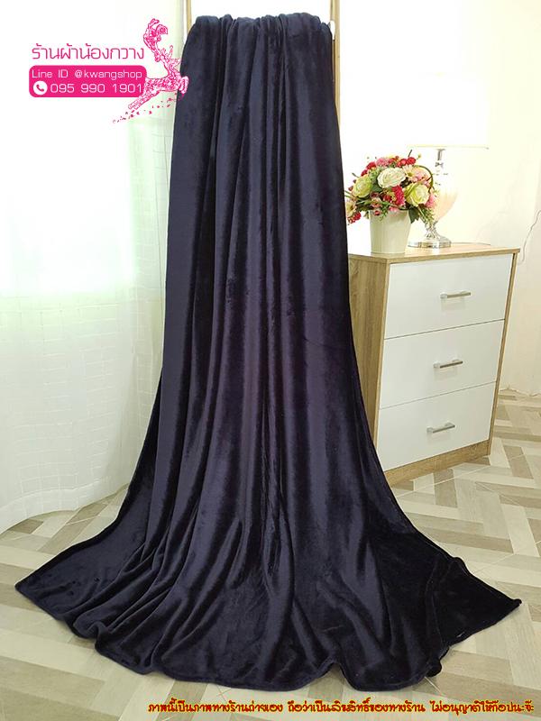 ผ้าห่มนาโน6ฟุต-02
