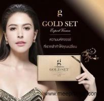 Gold Set Export Version (Gold Set V.2)