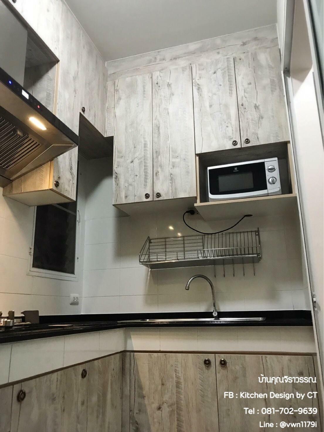 Classic Loft Kitchen (ครัวบิ้วอินสไตล์ลอฟท์)