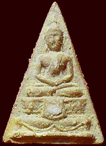 พิมพ์สามเหลี่ยมฐานสูง วัดสามปลื้ม ปี๒๕๑๖ เนื้อผง วัดบ่อวิน ชลบุรี หลวงปู่ทิม อิสริโกปลุกเสก