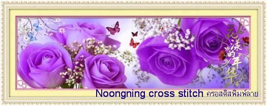 ดอกไม้สีม่วง ชุดปักครอสติช พิมพ์ลาย งานฝีมือ