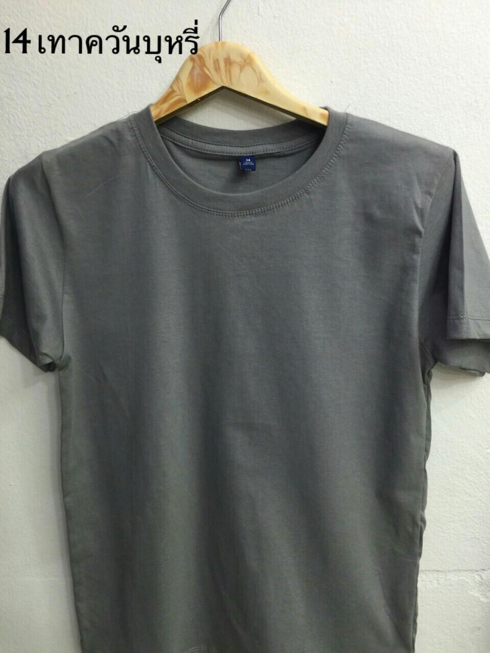 เสื้อ Cotton สีเทาควันบุรี ไซส์ S,M,L