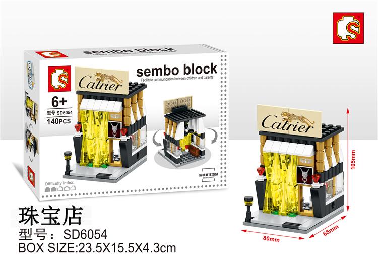 SD6054 Mini Street ของเล่นตัวต่อร้านขายนาฬิกาหรู Cartier