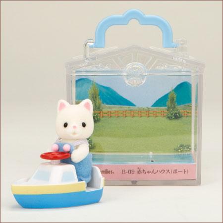 ซิลวาเนียน เบบี้แมวกับเรือ (JP) Sylvanian Families Carry Case Baby Cat & Boat