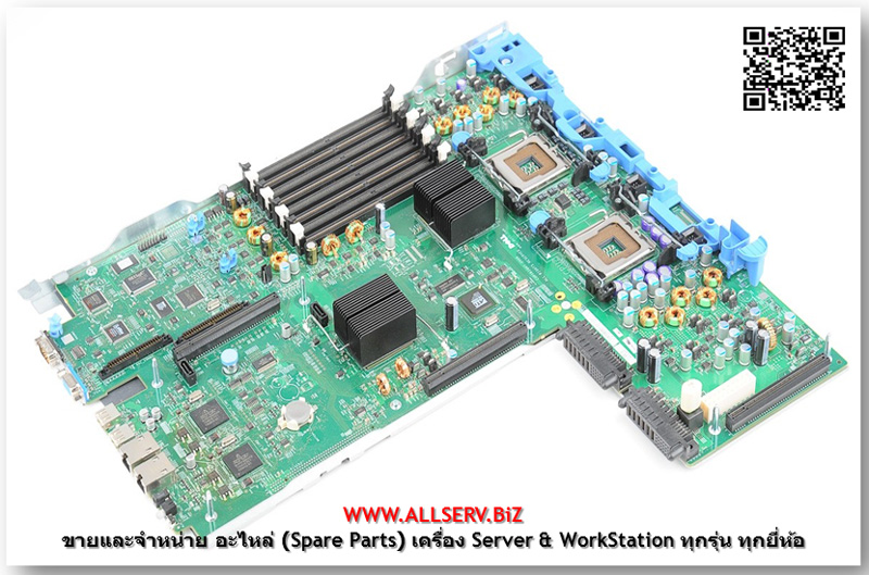 DELL 0FJM8V SYSTEM BOARD FOR POWEREDGE R810 SERVER