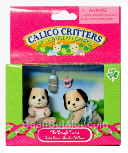 ซิลวาเนียน เบบี้แฝดบีเกิ้ล คลาน-นั่ง (US) Calico Critters Beagle Dog Twins