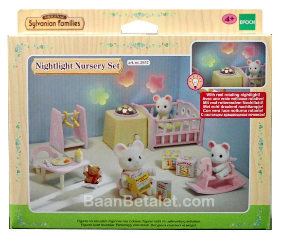 ซิลวาเนียน ห้องนอนเบบี้มีแสงไฟ (EU) Sylvanian Families Nightlight Nursery Set