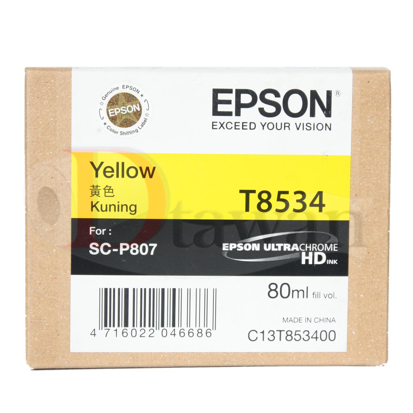 ตลับหมึกสำหรับ EPSON P807 รหัส T8534 สี YELLOW