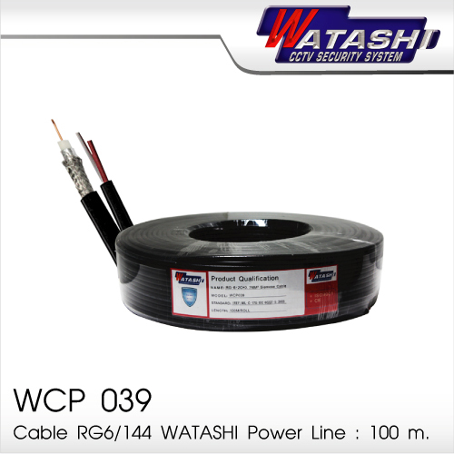 Cable 100M RG6/168 WATASHI Power Line#WCP039 (Black)