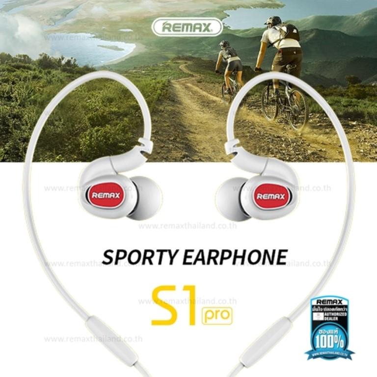 รับประกันสินค้า 1 ปี โดย Remax (Thailand) หูฟัง REMAX Small Talk RM - S1 Pro สีขาว