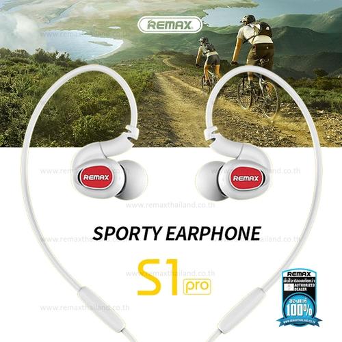 หูฟัง REMAX Small Talk RM - S1 Pro สีขาว