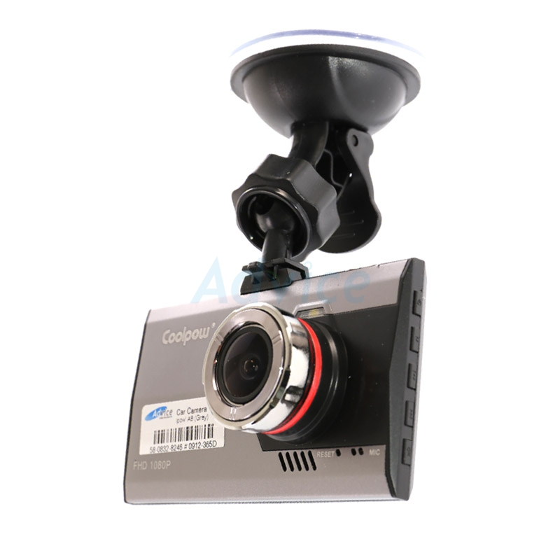 Car Camera 'Coolpow' A8 (Gray)