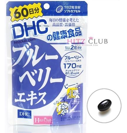 DHC Blueberry (60วัน) บำรุงสายตา ลดอาการแสบตาและเคืองตา เพื่อความสดชื่นสดใส ชะลอการเกิดต้อกระจก ลูกตาดำดูสดใส ตาขาวไม่ดูหมองๆอีกต่อไป