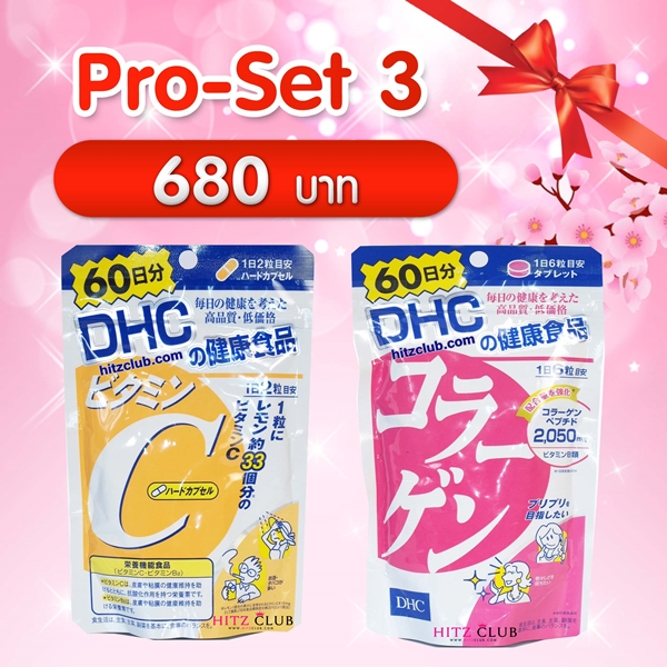 (Promotion SET 3) DHC Vitamin C (60วัน) + DHC Collagen (60วัน)