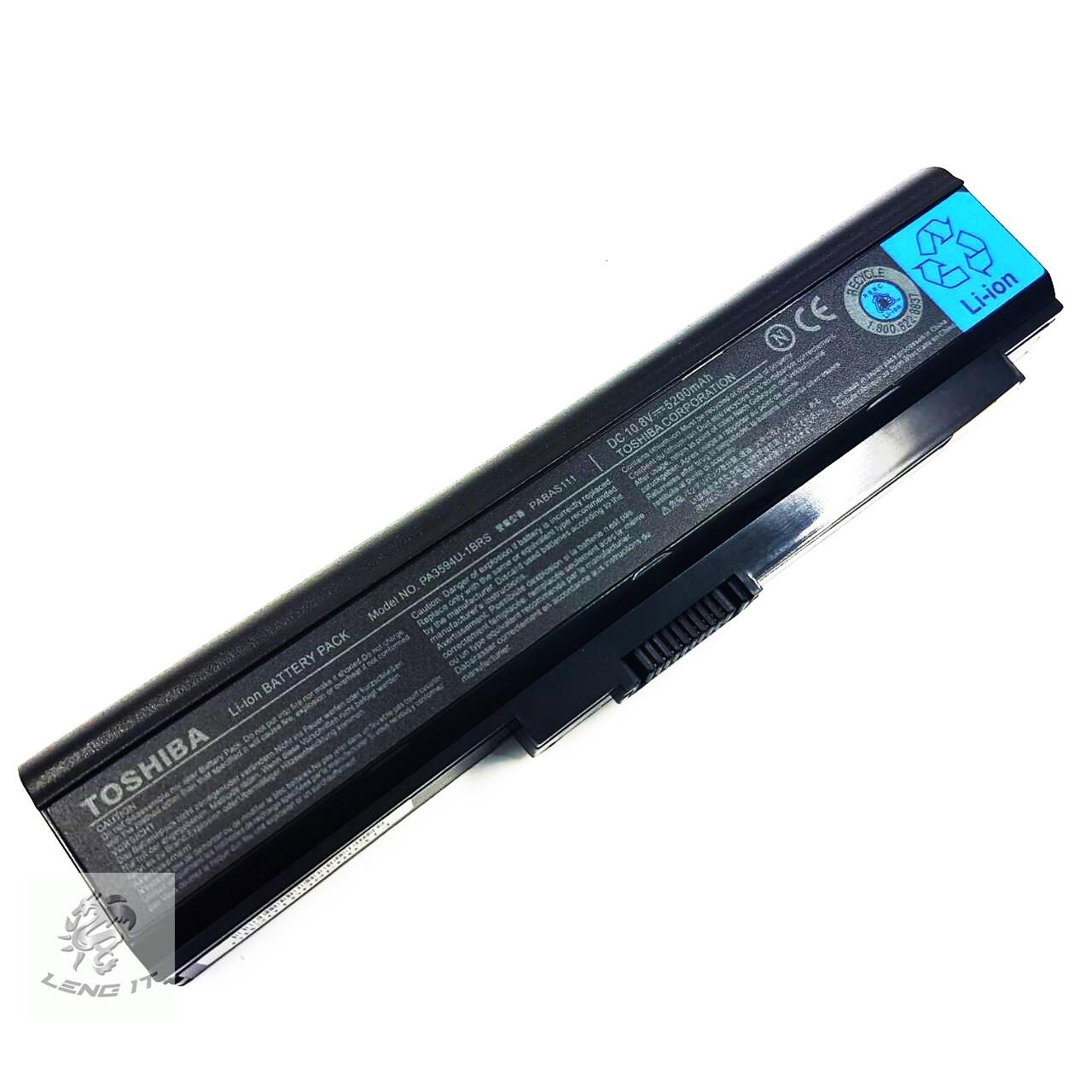Battery for Toshiba U300