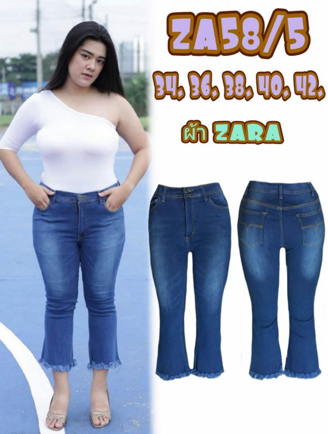 กางเกงยีนส์ขาม้าไซส์ใหญ่เอวสูง ขา 8 ส่วน ม้าเต่อ ปลายขารุ่ย สีฟ้าเทา ผ้ายืดซาร่า มี SIZE 42