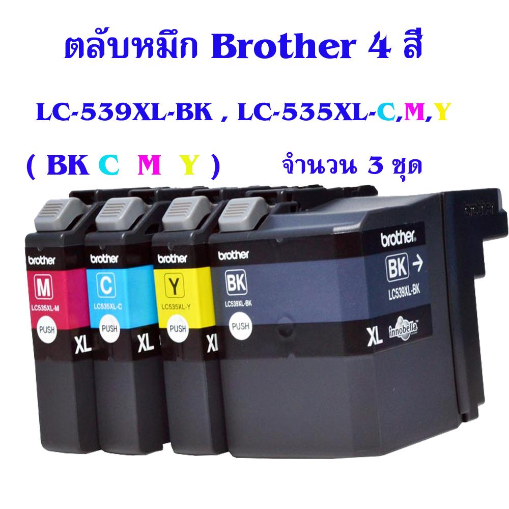ชุดตลับหมึกแท้ Brother รุ่น LC-539XL-BK , LC-535XL-C,M,Y NOBOX แพ็ค 3 ชุดคุ้ม