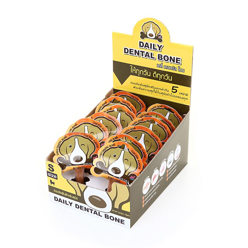 PET2GO ขนมขัดฟันสุนัข เดลี่ เดนทัลโบน รสไก่ 2x11g (12ชิ้น/กล่อง)