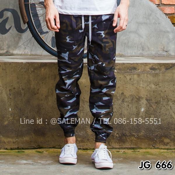 กางเกง jogger ลายทหาร JG666