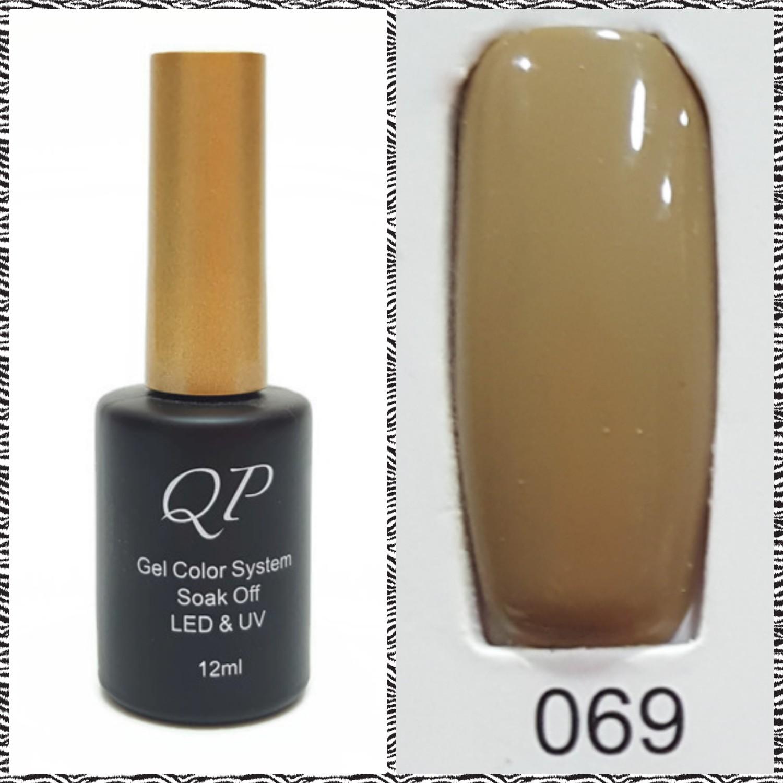 สีเจล QP 12ml. #069