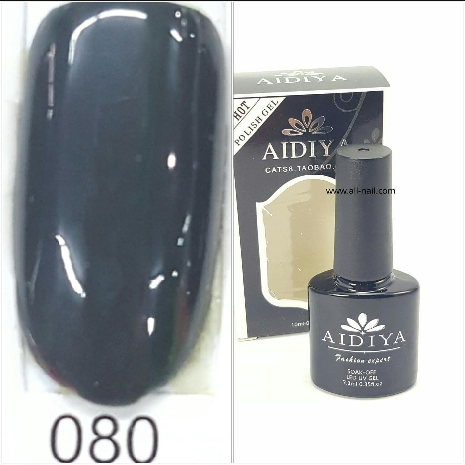 สีเจลทาเล็บ AIDIYA #080