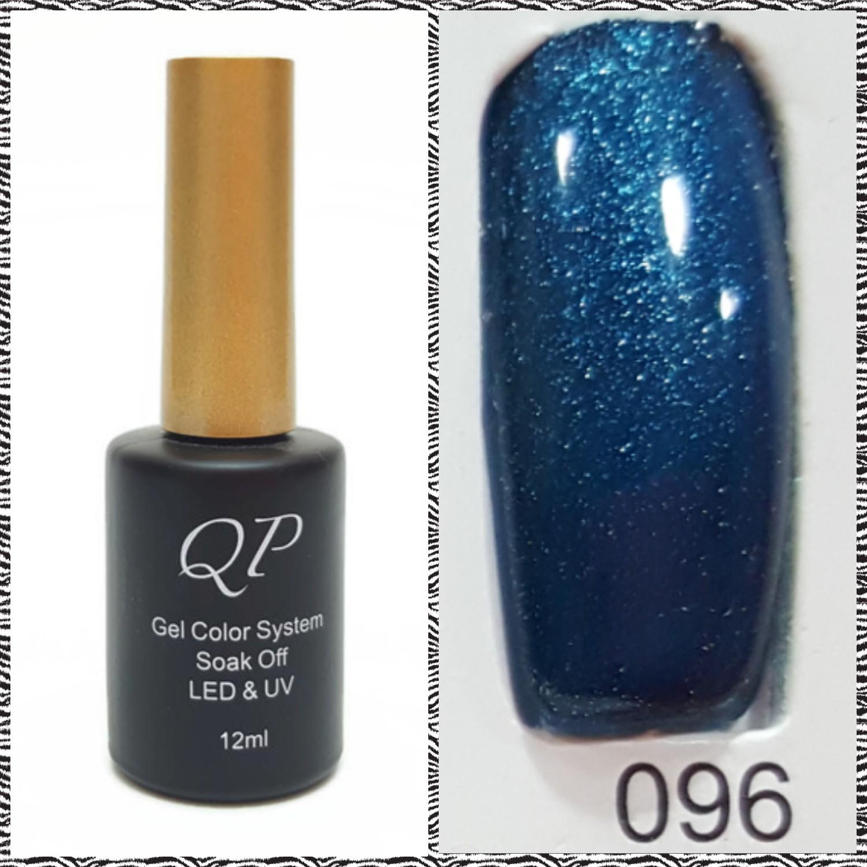 สีเจล QP 12ml. #096