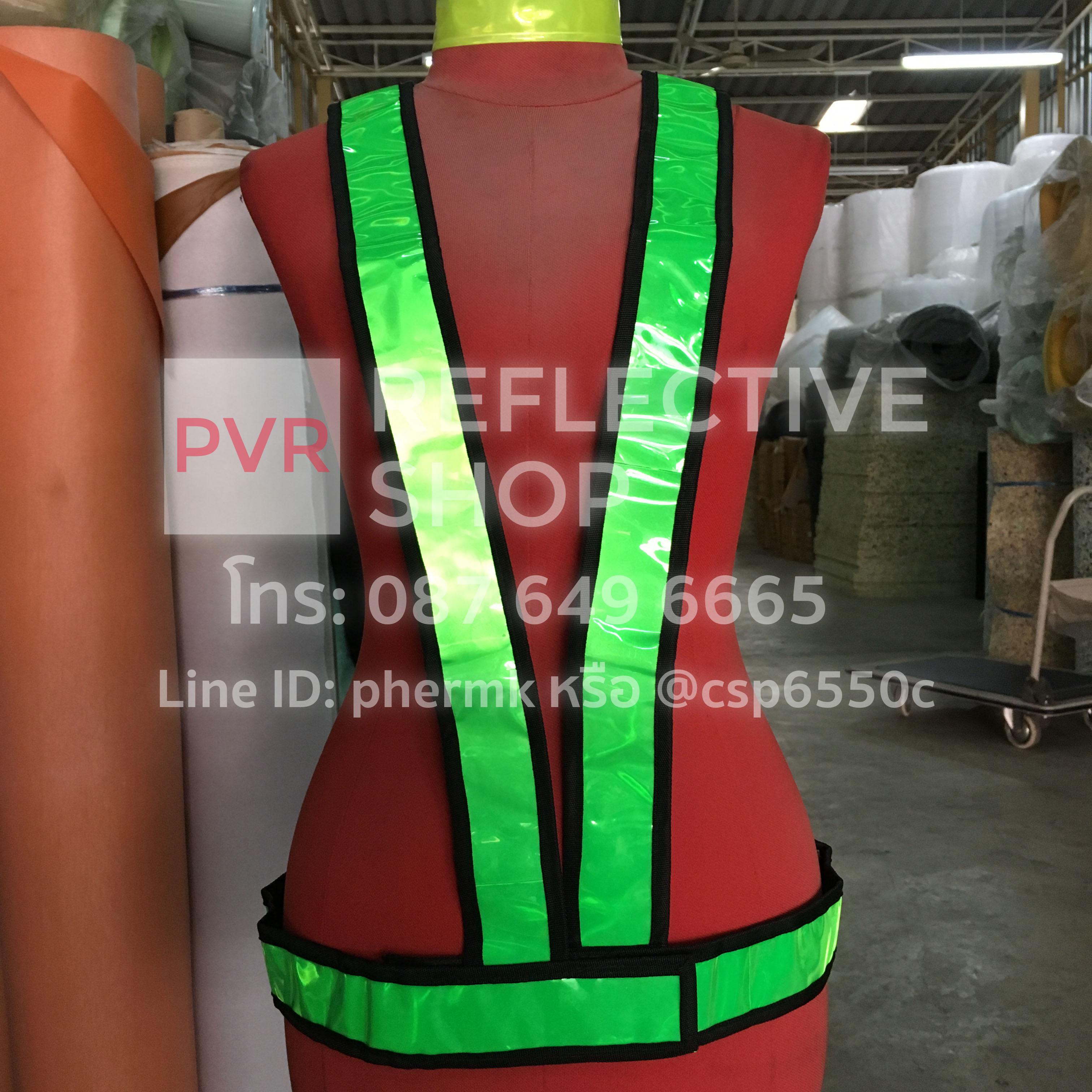 เสื้อเซฟตี้ สะท้อนแสง Safety อย่างดี สีเขียว