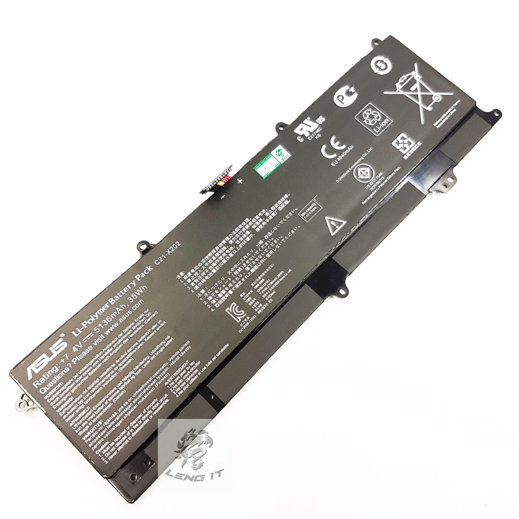 Battery Asus C21-X202