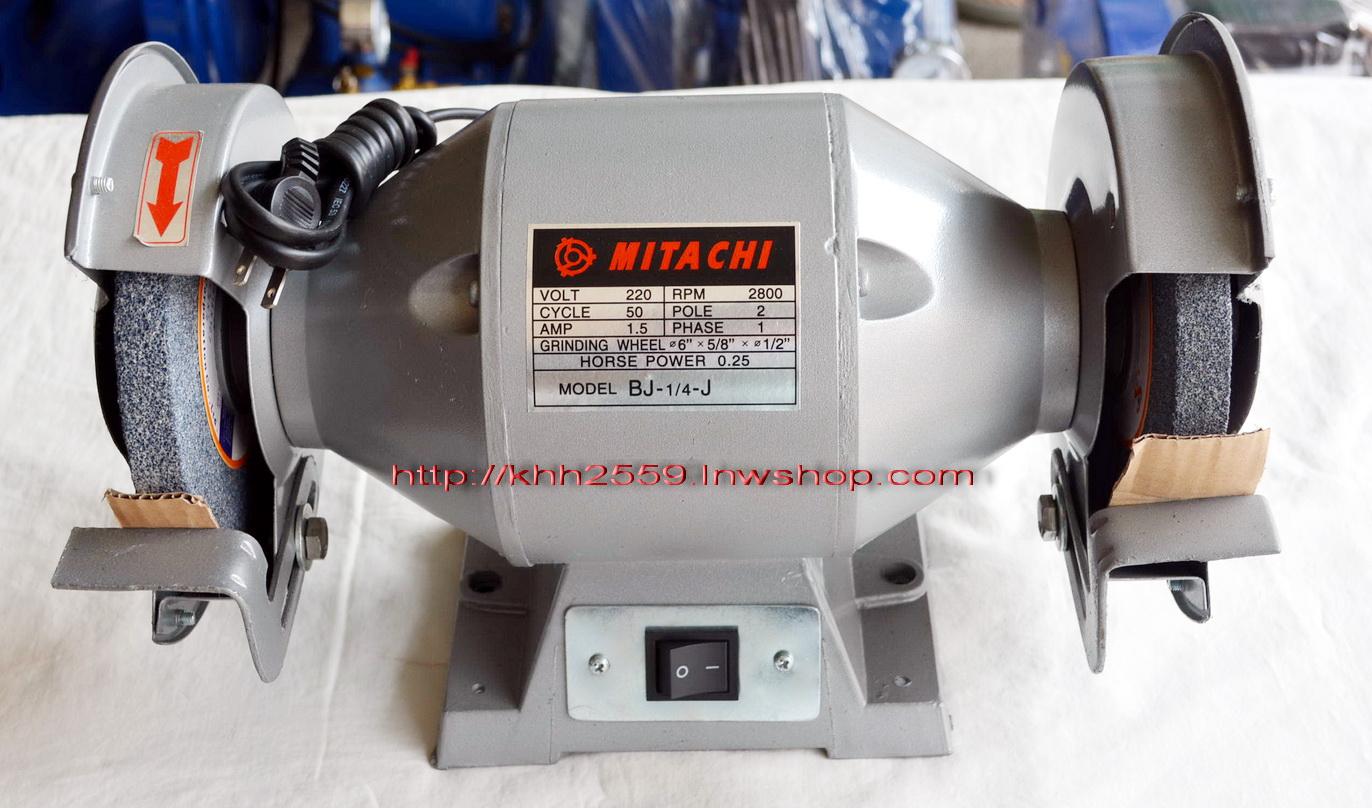 มอเตอร์หินเจียร์ 6 นิ้ว MITACHI รุ่น BJ-1/4-J